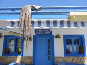 Nord Greek islands gulet cruise Lipsi ouzeri